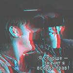 Random image: Supernatural10