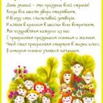 Random image: 1сентября3