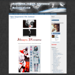 Random image: икона-сайта